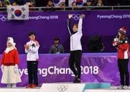Korean teen Choi triumphs in 1,500m short track