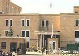 Delimination changes formation of constituencies in Sialkot