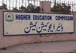Six honourary consultants appointed for HEC Sindh