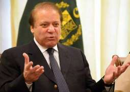 Mian Muhammad Nawaz Sharif says people's thumb more powerful than umpire's finger