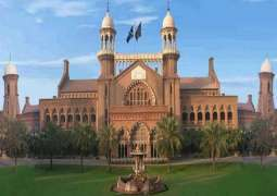 Lahore High Court rejects petition challenging Senate nomination of PM's sister