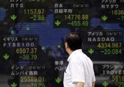 Asian markets edge up as investor sentiment calms 19 February 2018