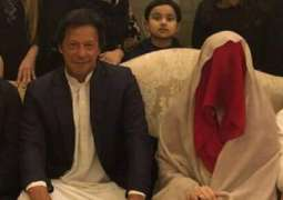 No party member was invited in the marriage ceremony of Imran Khan