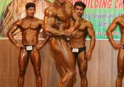 University of Veterinary and Animal Sciences  All Pakistan Intervarsity Bodybuilding Championship 2018
