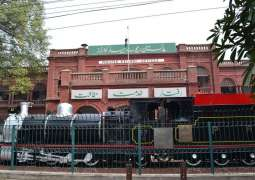 Pakistan Railway to upgrade 30 railway stations at cost of Rs 2,972 mln