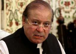 Nawaz Sharif, Balochistan PML-N leadership discuss Senate elections, political situation in the Province