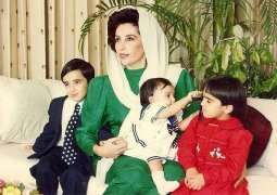 'Benazir Bhutto showed you can be a mother and prime minister,' writes Bilawal in column