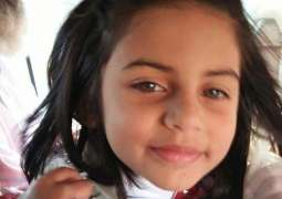 Lahore High Court moved to order public hanging of convict in Zainab case