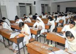 BISE Larkana SSC-I & II annual exams begins from March 29