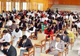 Entry of irrelevant persons banned around 100 meters radius of examination centres in faisalabad
