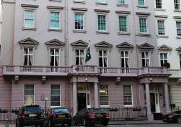 Pakistan High Commission London to hold