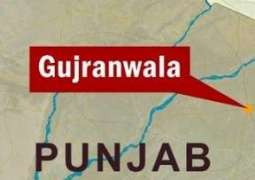 FIA arrest three suspects during raid at fake EOBI office in Gujranwala