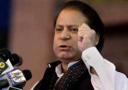 Islamabad High Court fixes petition against Nawaz Sharif's 'anti-judiciary' speeches for Feb 26