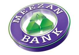 Meezan Bank and IBA-University of the Punjab Sign MoU to launch MBA in SME Banking and Entrepreneurship