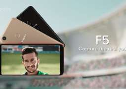 OPPO's stunning new TVC for Pakistani market creates excitement for PSL