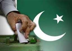1 in 5 Pakistanis say they will not go to cast their vote in Election 2018.