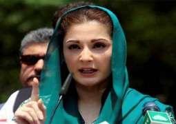Maryam Nawaz to bear expense of child having heart problem