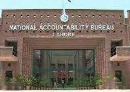 NAB summons record of Khushal Pakistan Programme from Punjab