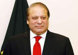 Nawaz Sharif completed the initial consultation regarding the next president of Muslim League Nawaz