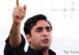 Bilawal Bhutto Zardari announces to resume rallies in Punjab after Senate elections