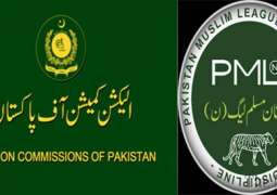 ECP starts pondering over the name of Pakistan Muslim League Nawaz.
