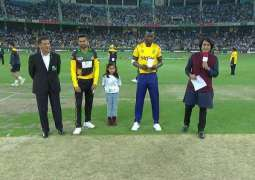 Multan Sultans bowls first after winning the toss in opening match of PSL3