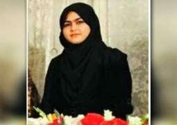 Peshawar High Court moved to transfer Asma Rani murder case from Kohat to Peshawar