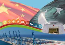 China asks Pakistan to attract investment from multiple sources to alleviate concerns about  China-Pakistan Economic Corridor