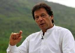 anti-terrorism court (ATC) rejects Imran Khan's exemption plea in Pakistan Television (PTV), parliament attack case