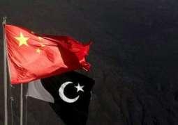 China has no intention to make Pakistan economically dependent