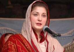Nawaz's removal as party President, PML-N exclusion from Senate polls joke with public: Maryam Nawaz