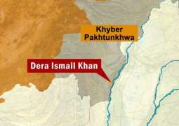 Woman commits suicide, body of youth found from Di Khan