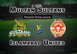 PSL Islamabad United vs Multan Sultans LIVE stream 25 Feb 2018: Watch online and on TV, Detailed Instructions