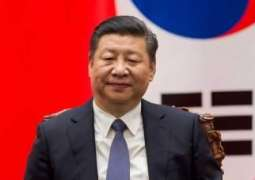 National rejuvenation relies on Constitution: President Xi Jinping