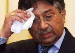 پرویز مشرف غداری کیس دی سنوائی8مارچ نوں ہوئے گی
