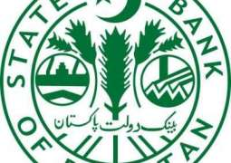 پاکستان دے بیرونی قرضے 89ارب ڈالر ہو گئے