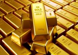 Today Gold Rate in Pakistan ( 26-02-2018 )