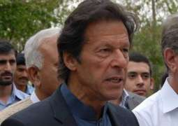 Imran Khan gets exemption in appearance in PTV, Parliament attack cases;