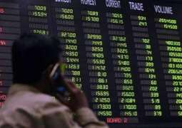 Pakistan Stock Exchange PSX Closing Rates 26 February 2018