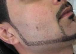 داڑھی دا ڈیزائن غیر اسلامی قرار