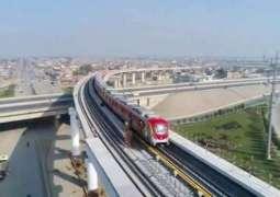 لاہور: اورنج لائن میٹرو ٹرین چل گئی