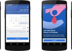 Facebook Introduces New Feature in Pakistan to Help Increase Blood Donations