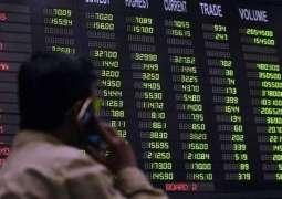 Pakistan Stock Exchange PSX Closing Rates 27 February 2018