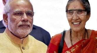 بھارتی وزیر اعظم دی بیوی دی گڈی نوں حادثہ