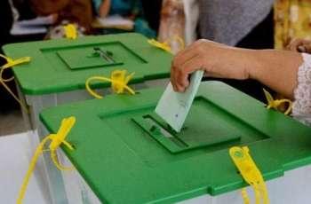 سینٹ انتخابات ؛امیدواراں دی حتمی فہرست اج لائی ویسی
