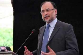 وزير الداخلية الباكستاني: إدراج باكستان على قائمة قوة المهام المالية الدولية ستكون لها نتائج عكسية
