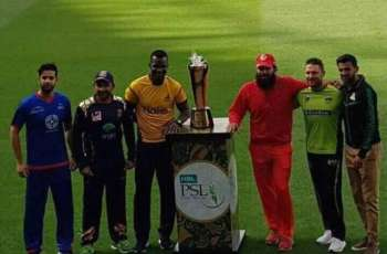 نجم سیٹھی نے قومی ٹیم دے اگلے کپتان بارے اشارہ دے دتا