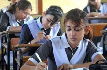 BISE Abbottabad starts installation of CCTV cameras in examination centres