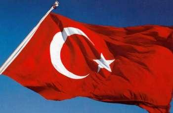 ترکی اچ گڈھاں اتے گھوڑیاں دے وی شناختی کارڈ بنڑسن
