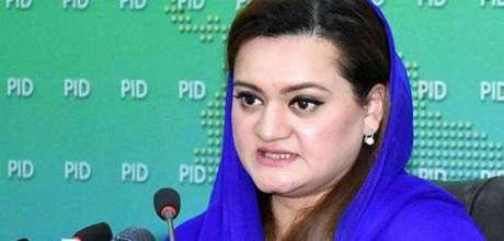 وزيرة الإعلام الباكستانية تدين بشدة استهداف القوات الهندية حافلة أطفال مدرسة على الخط الفاصل في كشمير